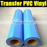 PVC Heat Transfer vinyl 0.5*25m for roll size light blue