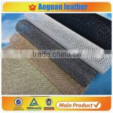 2016 net fabric Guangzhou factory leather price for making fashion shoes sole with wholesale price
