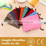 China Supplier Microfiber Pouch for Sunglasses With pull, custom microfiber glasses pouch