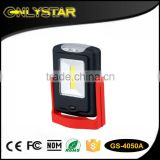 Onlystar GS-4050A 360 degree swiveling led magnetic and hook 3led working flashlight new car 3+cob worklight