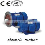 china factory good quality of three-phase price electric motors for mobility scooter for sale