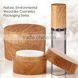 15ml 30ml 50ml wooden finish cosmetic jar bottle