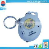 press button voice recording keychain with custom logo printing