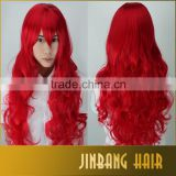 Hot Sale 80cm Long Wavy female 29 colors ladies synthetic hair wig, heat resistant fiber cosplay wig