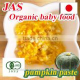 5 months baby food japanese JAS wholesale baby food Pumpkin Paste 100g (from 5 months old)