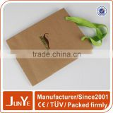 CMYK printing custom logo on brown paper carrier bags                                                                                                         Supplier's Choice