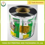 2016 product Strong Sealing pa/pe vacuum packaging roll film,packing wrap plastic film roll