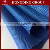 600d 100 polyester pvc coated oxford fabric/600d oxford fabric/pvc coated polyester fabric