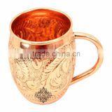 IndianArtVilla Pure Copper Flower Design Round Moscow Mule Mug Cup 450 ML - Serving Beer Wine Cocktail Bar Hotel Restaurant Drin
