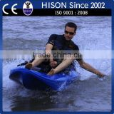 Hison 152CC 4 Stroke Jet Power Kayak