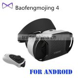 Baofeng Mojing-4 Android 4.0 VR Headset 3D Glasses For IOS Androi phone Virtual Reality 3D Private Theater + Bluetooth Gamepad