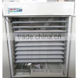 ZH-2640 high rate automatic broiler hatching eggs incubator