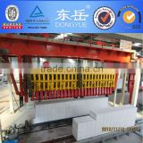 autoclaved lightweight cocrete production line Autoclave light weight flyash sand concrete blocks making machine manufacturer