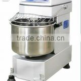 HS20 kitchen good aid electric dough mixer/ flour mixer/food mixer