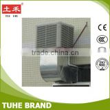 Ceiling Mount Mounting and Evaporative Air Cooler Type wall mounted evaporative air cooler