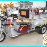 Electric Driving Type and Cargo Use For open body tricycle, China Electric tricycle for Cargo, amthi