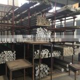 Hot Sale Hollow/Solid Extruded Aluminum Bar