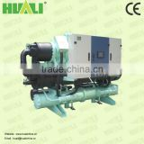 Huali refrigeration cooling system aquarium air valve industrial chiller manufacturer