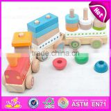 Funny play wooden magnetic train pull toy for kids,Children Toy Train Educational Pull Cart Wooden Block Train W05C022
