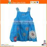 embroidery smock baby birthday dress with beautiful cutting