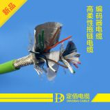 Bending Cable Tpe Cold Resistance Towline Cable