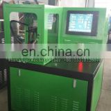 HOT SALE --EUI/EUP TEST BENCH