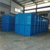 Hot sale sewage treatment equipment for hospital