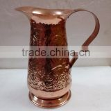 Embossed Copper Water Pitcher, Copper Water Pot