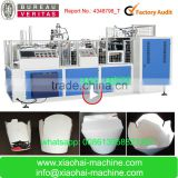 HAS VIDEO ZWJ-750 Paper Soup Bowl Fast Food Lunch Box Noodle Bowl Making Machine Producdtion Equipment