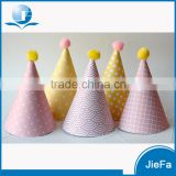 Different Colors with Ball Top Paper Party Hat                                                                         Quality Choice