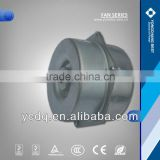 Alibaba China supplier electric ac brushless fan motor