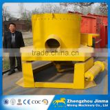 Minearal Gold Panning Separator Mini Gold Centrifugal Concentrator                                                                         Quality Choice