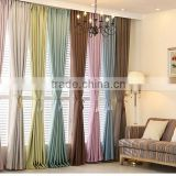 Solid color linen blackout curtain fabric