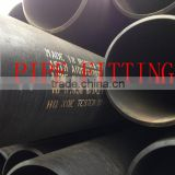 GOST 5005 - 82 Electro-welded cold-deformed steel pipes for cardan shafts