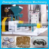 Tropical fish feed pellets maker machine/pellet extruder