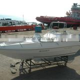 waterwish QD 22 BOWRIDER fiberglass boat for sale