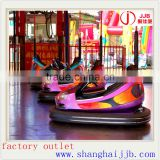 Focus!Ice kids bumper car for sale
