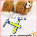 Pet Grooming Tools Dog Flea Comb Pet Shedding Tools                                                                         Quality Choice