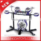 Hot Selling Kids Electronic Drum Set For sale