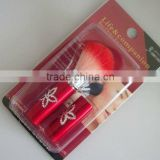 blister card packing cheap makeup brushes china china manufacturer made in china 2013 new products cosmetic