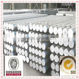 5000series aluminum bar 5052