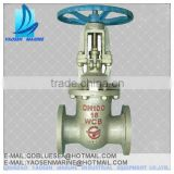 Marine manual sluice valve