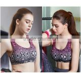new fashion sport bra quick-drying bra active wear custom sport bra elastic band yoga bra plain sport halterneck bra