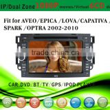 car dvd vcd cd mp3 mp4 player fit for Chevrolet Captiva 2006-2012 with radio bluetooth gps tv pip dual zone
