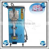 Capsule Liquid Filling Machine | Plastic Bag Liquid Filling Machine | Liquid Filling and Sealing Machine
