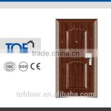 Unique home designs chinese security doors