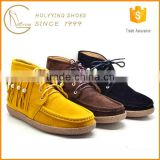 Wholesale Comfort Lace Up Flat Heel Mexican Suede Cowboy Boots