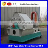 High efficiency corn, soyabean wheat, sorghum, water-drop feed hammer mill grinder, animal/ chicken feed grinder machine