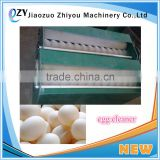 small type Brush type egg washing machine / egg washer machine / egg cleaner for sale 0086-15639144594