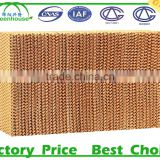 The Newest and Cheapest Poultry Farm and Greenhouse Climate-Control Evaporative Honey Comb Cooling Pad